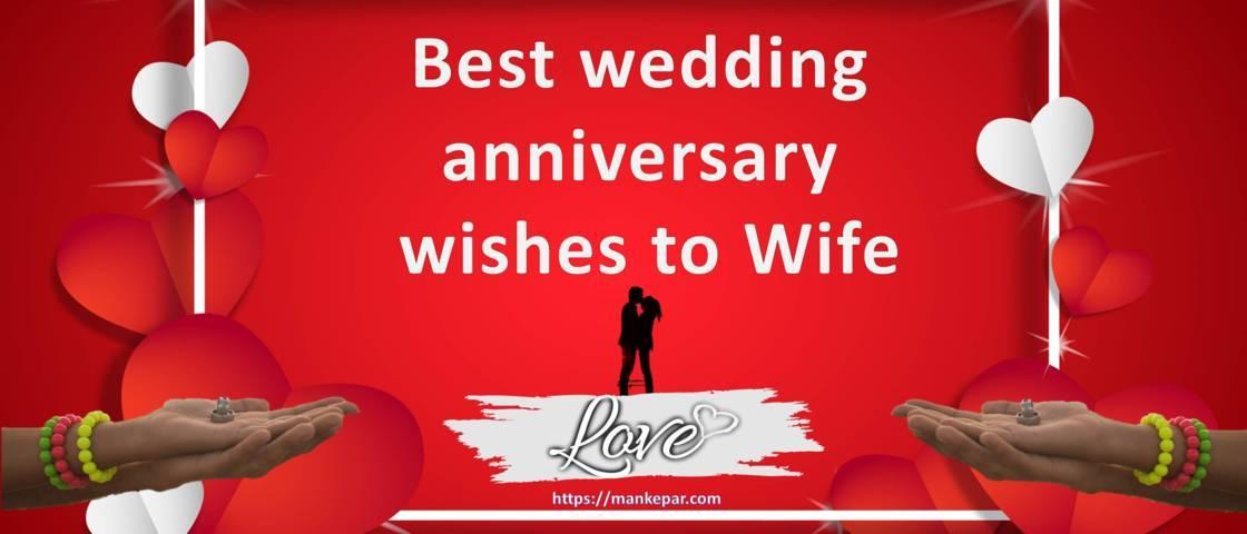 Best wedding anniversary wishes to wife,Best wedding anniversary wishes for wife