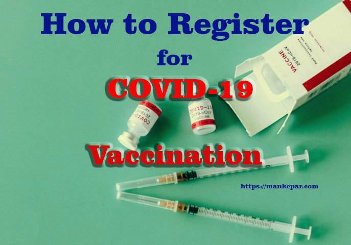 How to Register for Covid-19 Vaccination | Covid-19 टीकाकरण के लिए पंजीकरण कैसे करें