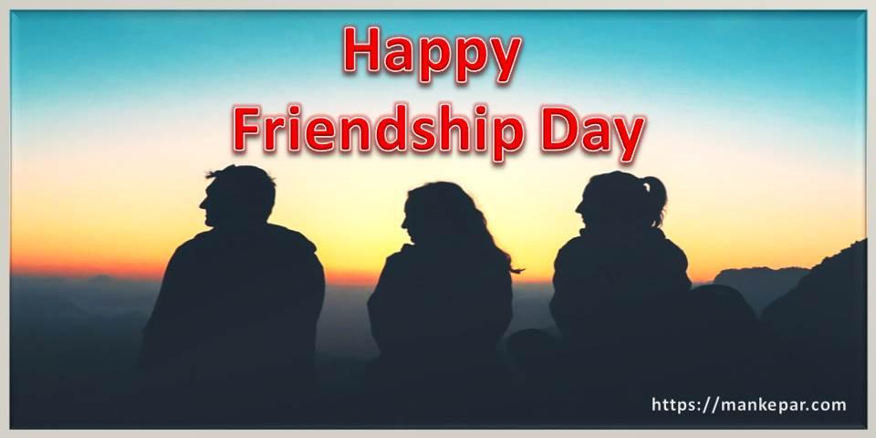 Friendship day 2021 wishes